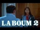 Бум 2La boum 2 (1982) Трейлер