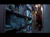 End of love (2009 Eng) p2