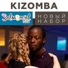 Kizomba - Новый набор - Тьерри и Тамара