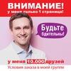 Pavel Ryabinin