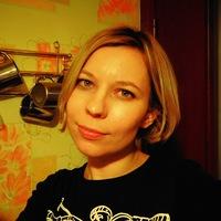 Анастасия Сарма