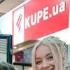 Ulya Kupe