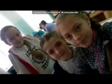Школа под музыку Елена Плотникова - мы будем любить тебя начальная школа знай. Picrolla