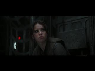Изгой Один׃ Звездные Войны Истории видео фрагмент Спасение Джин HD