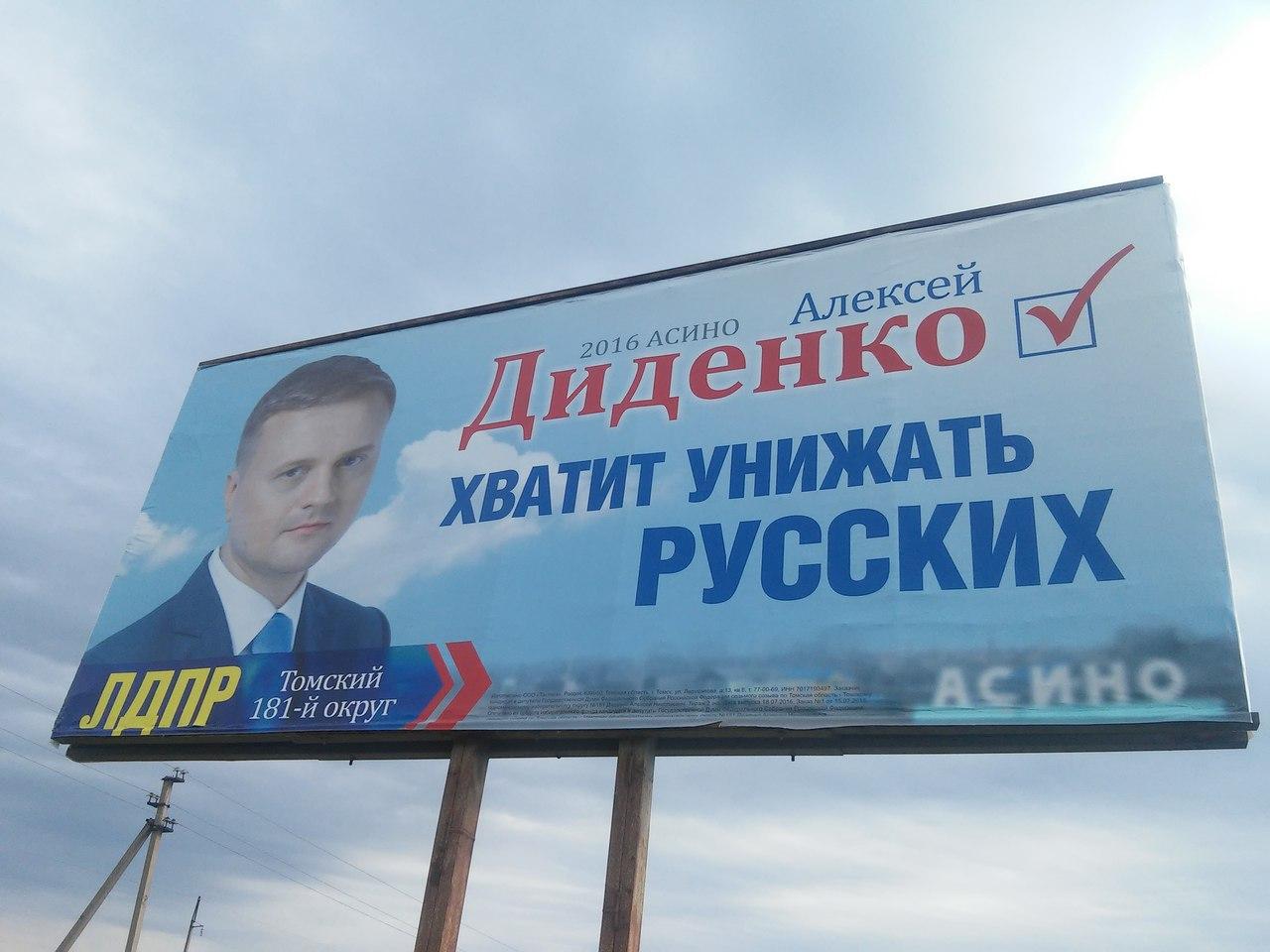 Кандидат от «Коммунистов России» Андрей Волков требует через суд аннулировать регистрацию кандидата от «ЛДПР» Алексея Диденко