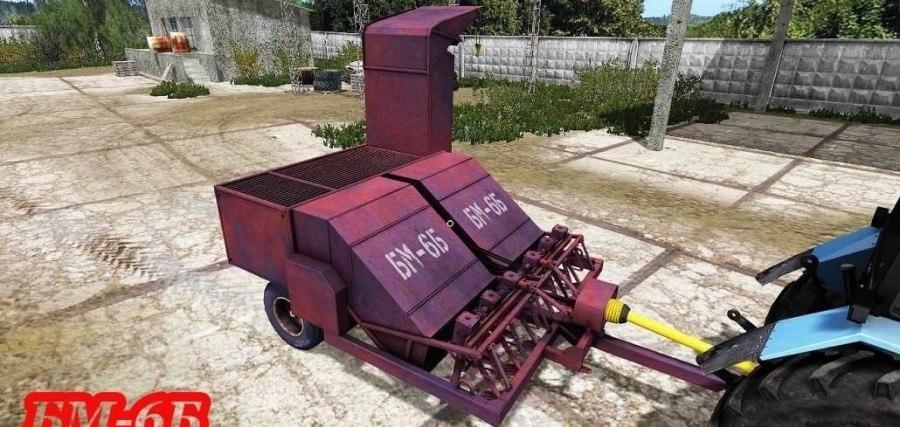 БМ-6Б