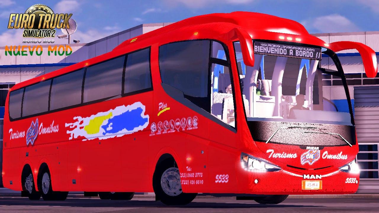 Автобус MAN Irizar PB