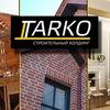 Tarko - Строительный холдинг. Коттеджи и дома