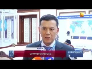 Казахстан! Серьёзное заявление о том, что ожидает финансовых посредников