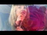 Видео_под_музыку_памяти_кати_огонк_-_Улетай_Picrolla(MusVid.net)