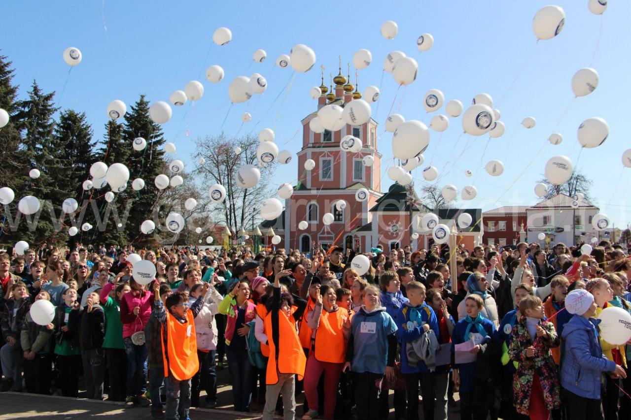 Первый полёт – в тысяче шаров