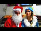 Дед Мороз Пистолетов топчит снегурочку Машу Галактику