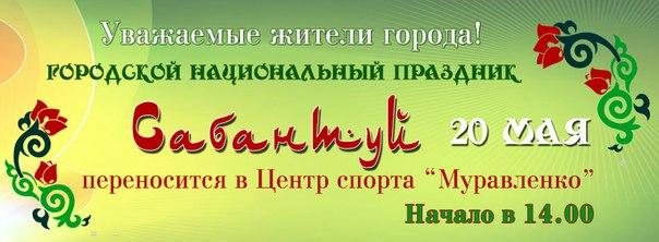 фото из альбома Ильфата Лутфуллина №7