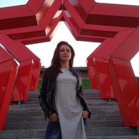 Екатерина Андрусишина