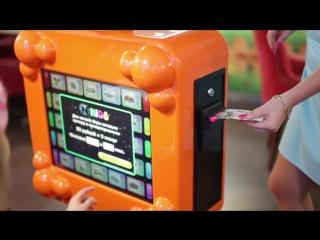 Стоимость детский коммерческий сенсорный игровой автомат определение эмоционального состояния