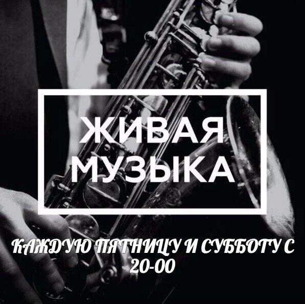 Афиша Калуга 08 ОКТЯБРЯ / DAVID CATAN в кафе ПЛЮШ / VOCAL