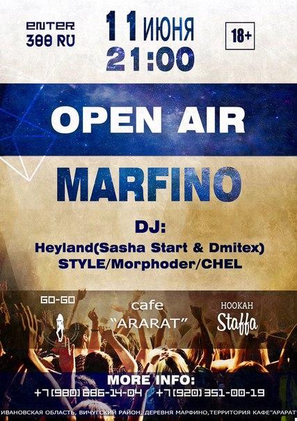 Open Air (Marfino)  11 June 21:00  SUMMER OPEN AIR 2016  Cafe
