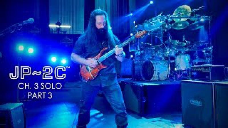 MESA/Boogie JP-2C – John Petrucci Ch. 3 Solo – Tones on Tour