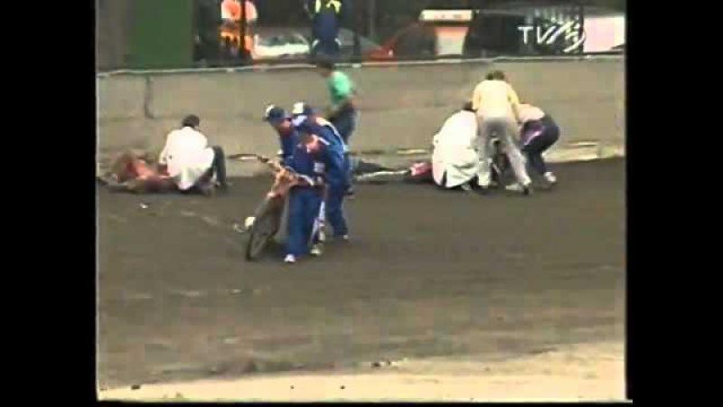 GKM Grudziądz Apator Toruń 1996 Wypadki