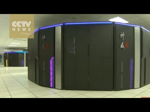 Sunway Taihulight named world's fastest supercomputer
