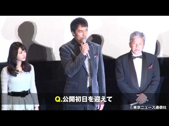 【TNS動画ニュース】阿部寛らが登場!映画「カラスの親指」初日舞台挨25