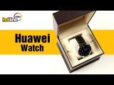 Huawei Watch – обзор умных часов на Android Wear