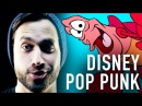 Kiss the Girl Disney's The Little Mermaid Jonathan Young POP PUNK ROCK COVER