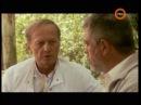 «Аркаим. Стоящий у солнца» - фильм с участием Михаила Задорнова и Сергея Алексеева