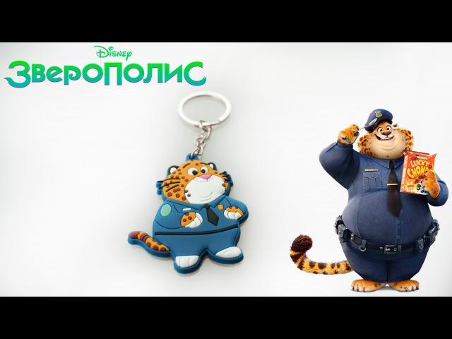 Брелок гепард Когтяузер Зверополис