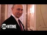 Интервью с Путиным | Тизер