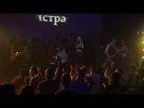 Петля Пристрастия - Барабан (live in Minsk - 14.05.17)