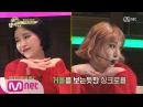 29 дек. 2016 г.Golden Tambourine 조권X가인의 섹시한 재회?! '피어나' 듀엣! 161229 EP.3