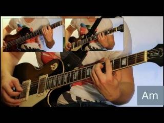 Как играть на гитаре Лесник - Король и шут ( видеоурок Guitar riffs) табы