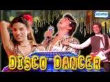 Disco Dancer (1982) - Hindi Full Movie - Mithun Chakraborty - Bollywood Superhit 80's Movie