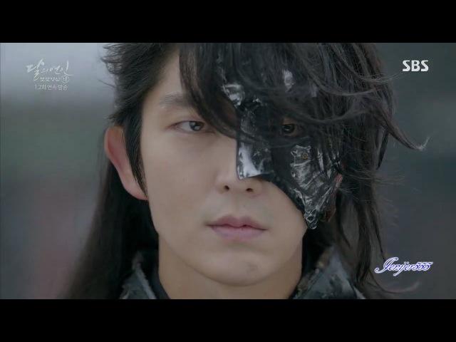 Lee Joon - Gi Четвертый принц. ( Scarlet heart: Ryeo)