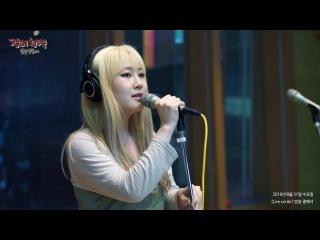 Park Jimin - Try, 박지민 - 다시 [정오의 희망곡 김신영입니다] 20160831
