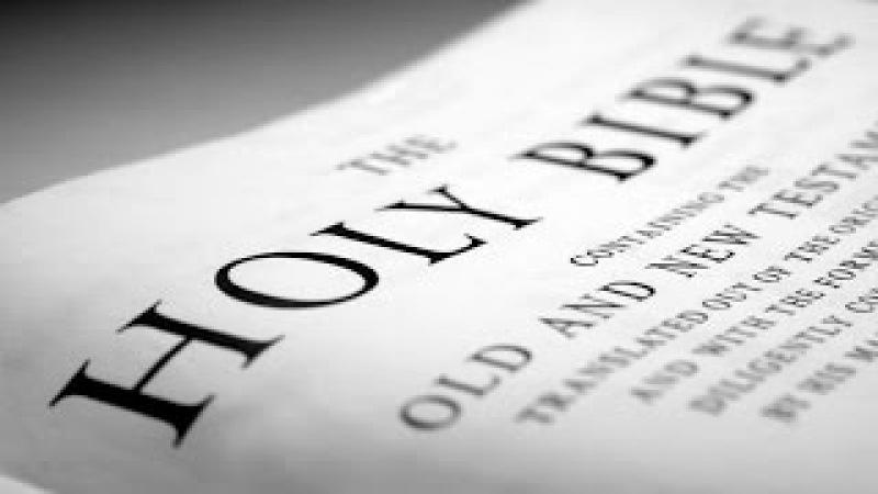 Библия. Книги пророков Софонии, Аггея, Захарии, Малахии. Ветхий Завет.