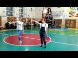Гущинецька ЗОШ Новий рік 2017 10 КЛАС