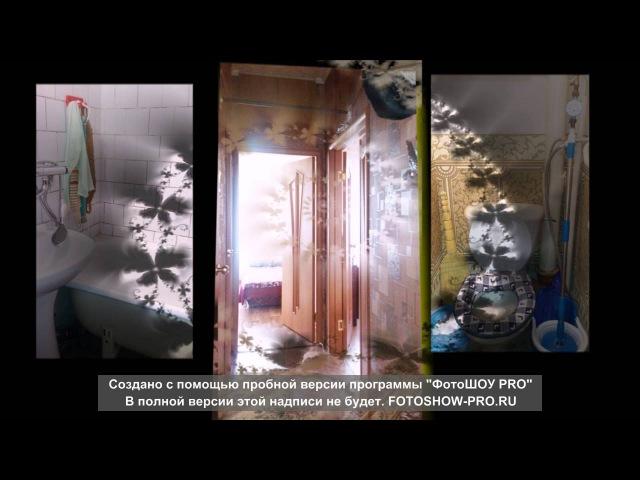 Ленина 44- 3х комн. ул. пл