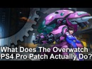 Overwatch: PS4 Pro vs PS4PC Graphics ComparisonFrame-Rate Analysis