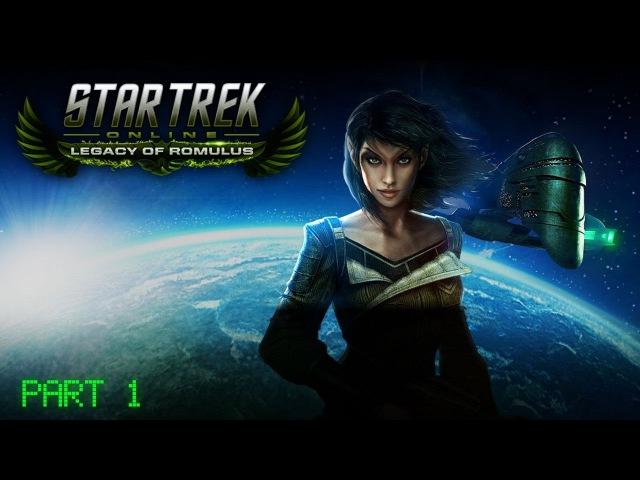 Star Trek Online по-русски Romulan Republic let's play Часть 1