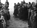 Виринея (1968) Драма