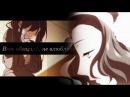 Грустный Аниме клип про любовь「AMV Mix」Ведь обещала, не влюблюсь...