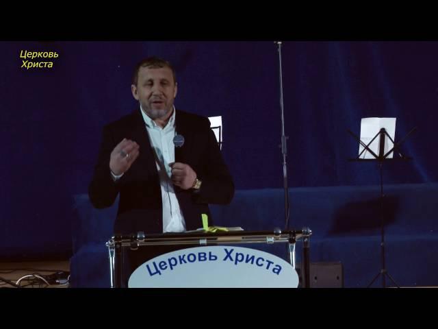 Второй шанс 02-10-2016 Марк Ямпольский Церковь Христа Краснодар