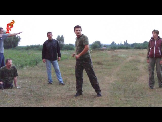 Легкоступ - Древнеславянская оздоровительная гимнастика (СПАС)
