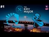 Liquid vs NewBee #1 (bo3) The Kiev Major Dota 2