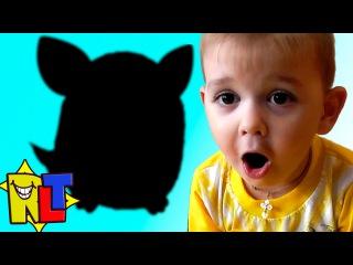 ✨ Похищение Ферби. У Ромы украли Furby. Видео для малышей.