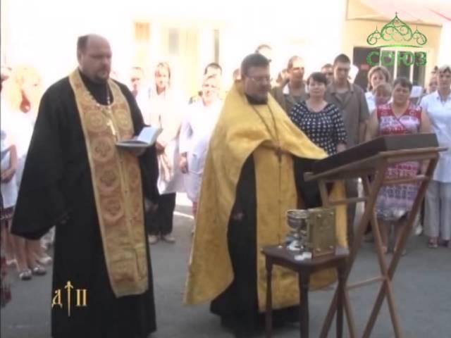 Молебен в Военном госпитале города Новочеркасска