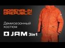 Костюм Adrenalin Republic JAM, 3in1