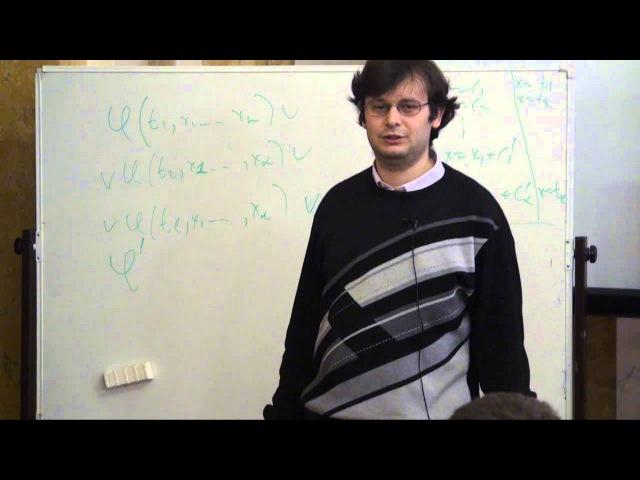 Лекция 8 | Вычислимость и логика | Дмитрий Ицыксон | CSC | Лекториум